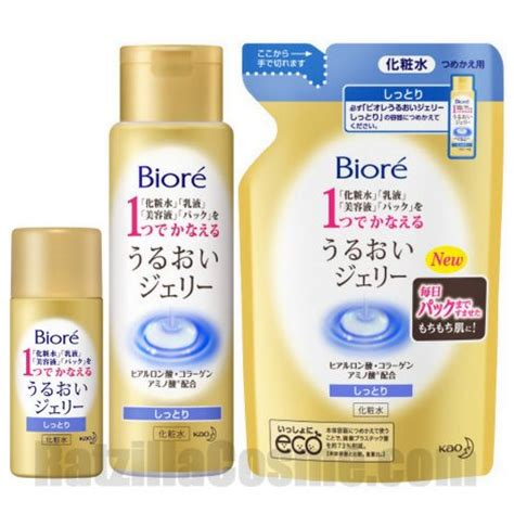 Glieta Perfume Jelly Made In Japan japanese lotion kao biore moisture jelly