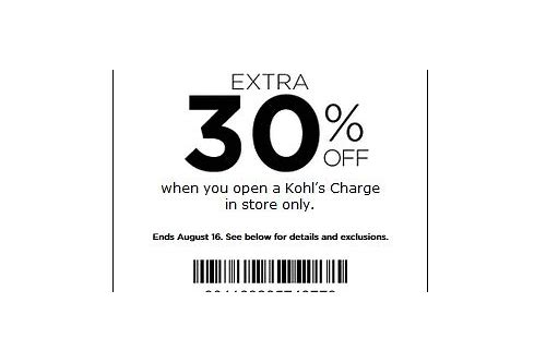 kohls 30 coupon code september 2018
