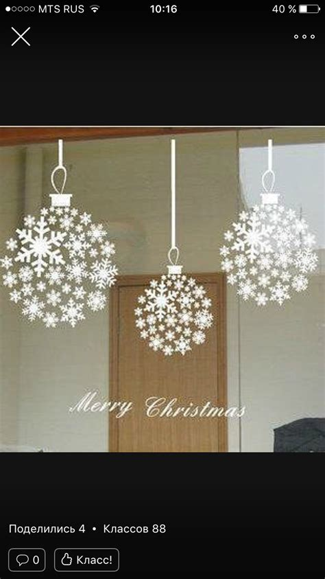 Weihnachtsdeko Fenster Lidl by Weihnachten Fensterbilder Aus Der Familienblog Avec