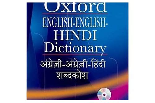 oxford hindi to english dictionary download