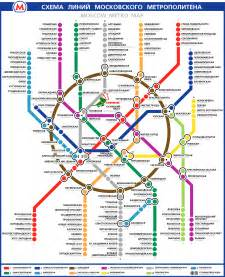 Moscow Subway Map by Map Of Moscow Moscow Maps Mapsof Net