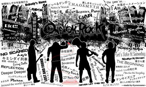 one ok rock hd wallpaper 音域 歌唱力ともに圧倒的なone ok rock ワンオクロック ワンオク ボーカルはtaka omps