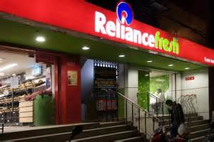 Small Home Business Pune Reliance Fresh Raises Borrowing Limit To Fund Expansion