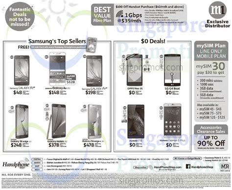 Handphone Samsung Galaxy A8 handphone shop samsung galaxy a3 a8 a5 s6 edge note 5
