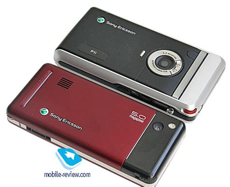 Hp Sony P1i sony ericsson p1i fikejambazi ru