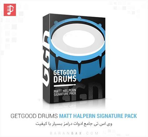Get Drum Mat Halpern Signature دانلود وی اس تی درامز getgood drums matt halpern signature