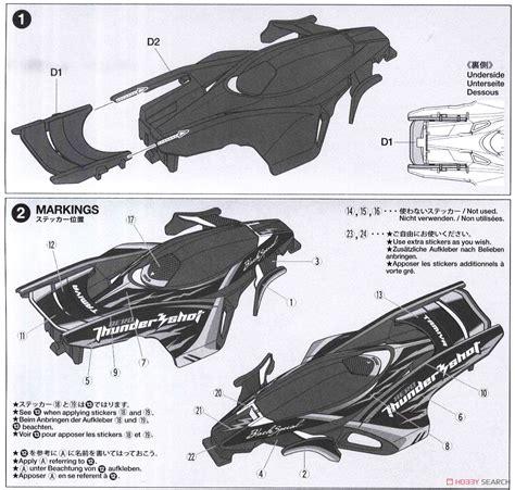 Tamiya Aero Thundershot Black Special Ar Chassis aero thunder black special ar chassis mini 4wd images list