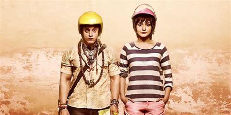 Sinopsis Film India Terbaru Pk | sinopsis pk kegilaan yang penuh filosofi kapanlagi com
