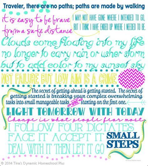 printable homeschool quotes 7 step homeschool planner back cover homeschool