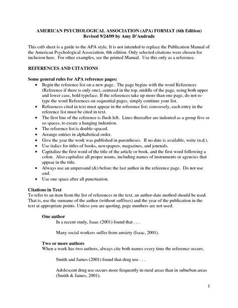 purdue dissertation essayshark unique essay writing service get
