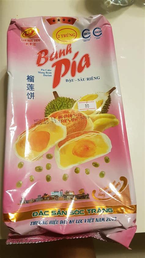 banh pia pia cake mung bean durian left  packet food