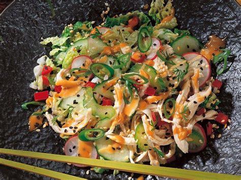Lezat Sekejap 30 Salad Asia chicken and vegetable salad with sesame sauce cookstr