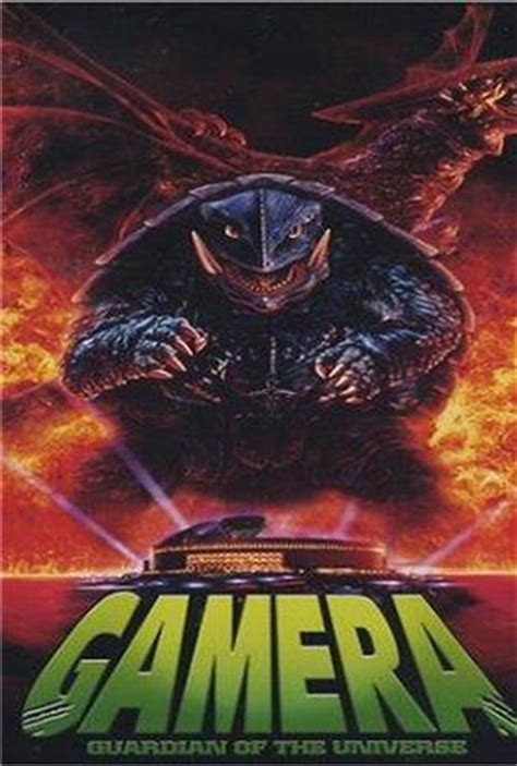 download gamera: guardian of the universe (1995) 1080p kat