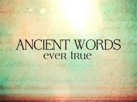 ancient words | iworship | worshiphouse media