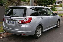 Subaru Exiga Subaru Exiga