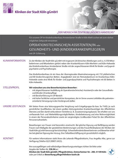 Bewerbung Anschreiben Muster Ota Operationstechnische Assistentin Bewerbung Fr Ausbildung