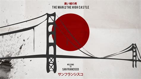 the man in the high castle hd wallpapers the man in the high castle wallpaper 3 by caparzofpc on