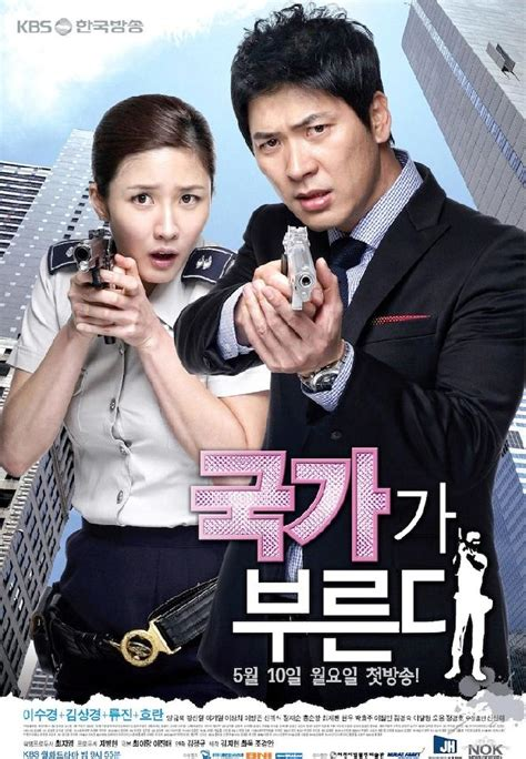 film thailand i miss you 187 call of the country secret agent miss oh 187 korean drama