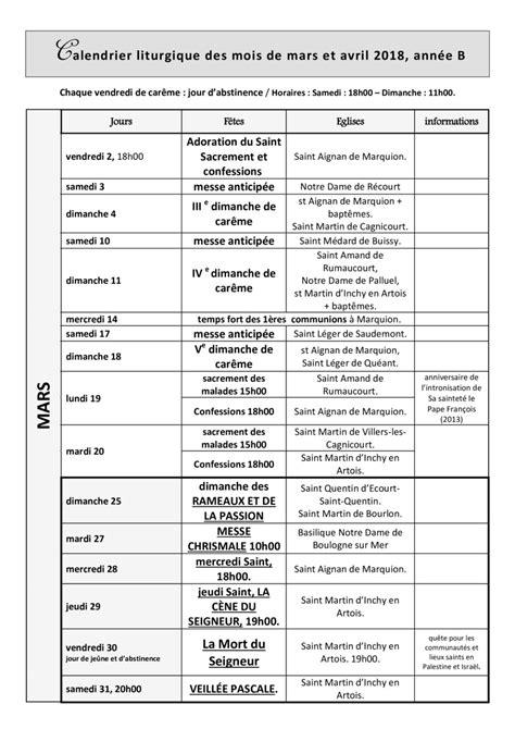 Calendrier liturgique des mois de Mars et Avril 2018
