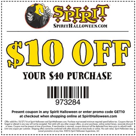 Models Printable Coupon