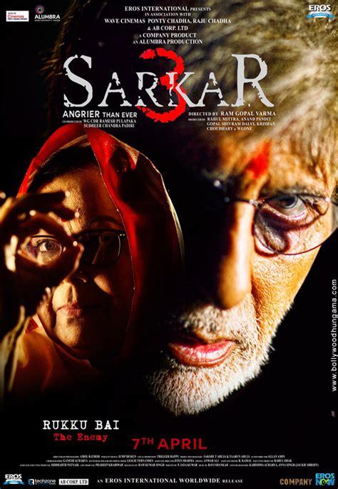 sarkar look sarkar 3 79 sarkar 3 look hungama