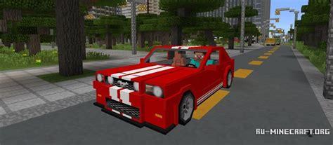 minecraft sports car скачать sports car ford mustang для minecraft pe 1 0 0