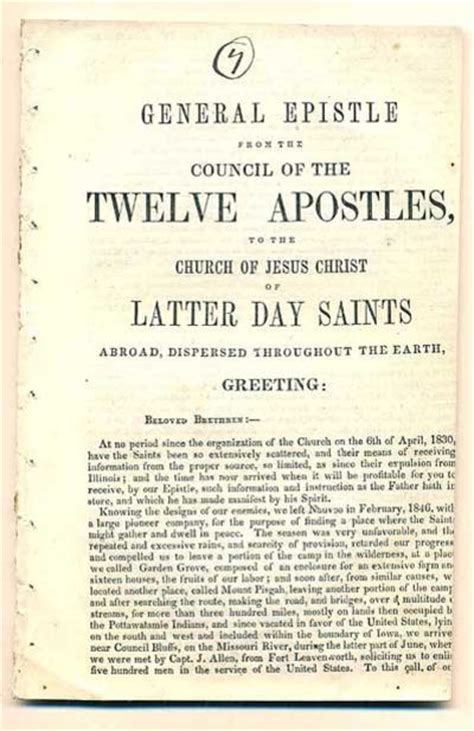 12 days of rubber sts general epistle from the council of the twelve apostles
