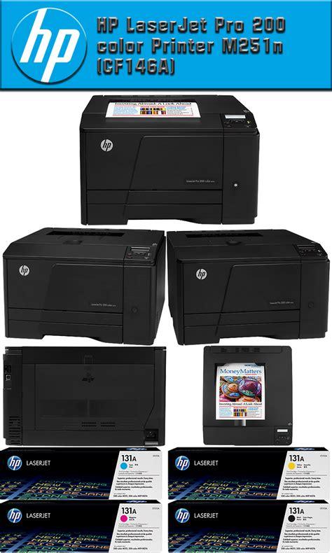 Khairan Black it adventure shopping shop computer hp laserjet pro 200 color printer m251n black cf146a