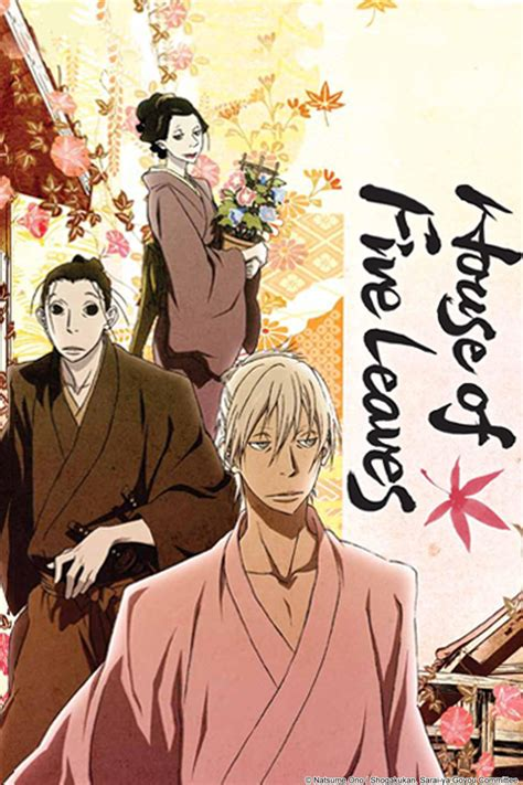 house of five leaves crunchyroll house of five leaves full episodes streaming online for free