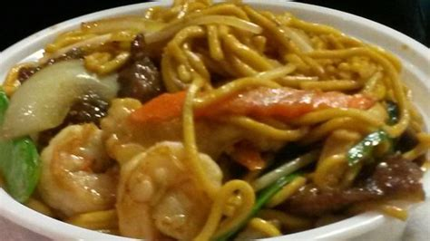 House Special Lo Mein by House Special Lo Mein Picture Of One