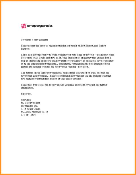Employee Letter Of Concern Sle cover letter sle whom it may concern 28 images 7 to