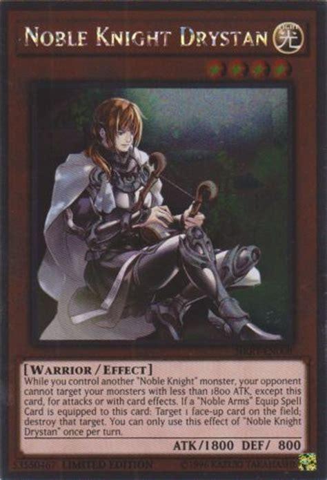 noble knight drystan | yu gi oh! | fandom powered by wikia
