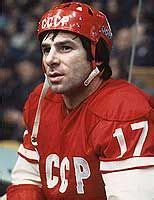hockey biography in english valery borisovich kharlamov biography and photo