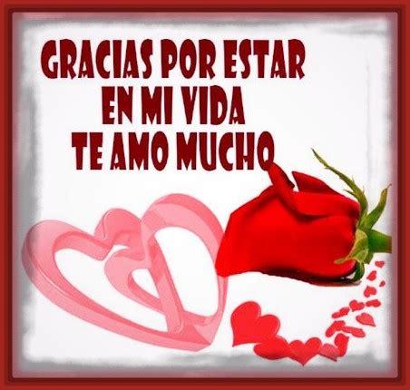 imagenes de rosas amor y amistad imagenes de rosas con frases de amor con brillo archivos