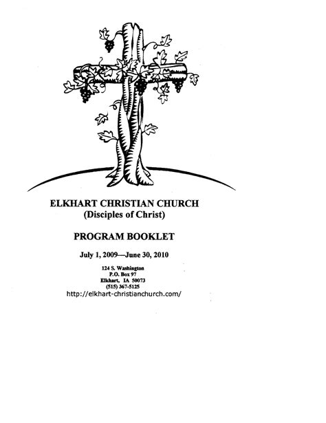 Best Photos Of Free Blank Printable Church Programs Free Church Program Templates Printable Free Children S Church Bulletin Templates