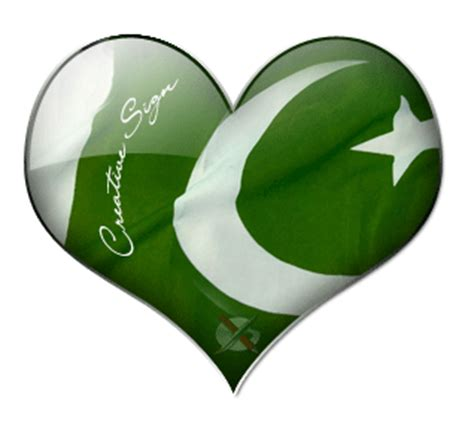 ever cool wallpaper: happy independence day pakistan cool