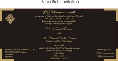 meaning of bon voyage in hindi invitation meaning in urdu image collections invitation