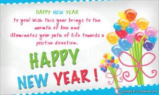 new year greeting cards 2013 great inspire