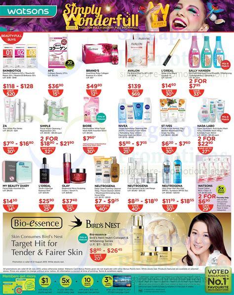 Innershine Ruby Collagen afc collagen brands innershine ruby collagen