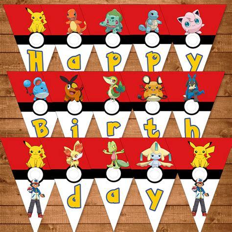 printable pokemon birthday banner pokemon banner red white pokemon birthday banner pokemon