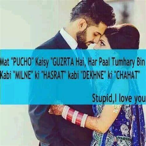 Vitta Syari 1000 images about shayari lyrics kavita on