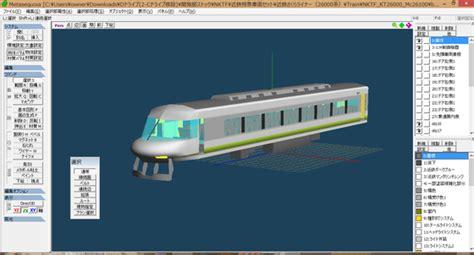 Kode Ko 269 近鉄特急専用車両26000系と 新型連結器の導入を検討開始 鉄道 列車 青森行きの 日本海3号