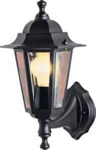 homebase outdoor lights security lights floodlights movement sensors homebase