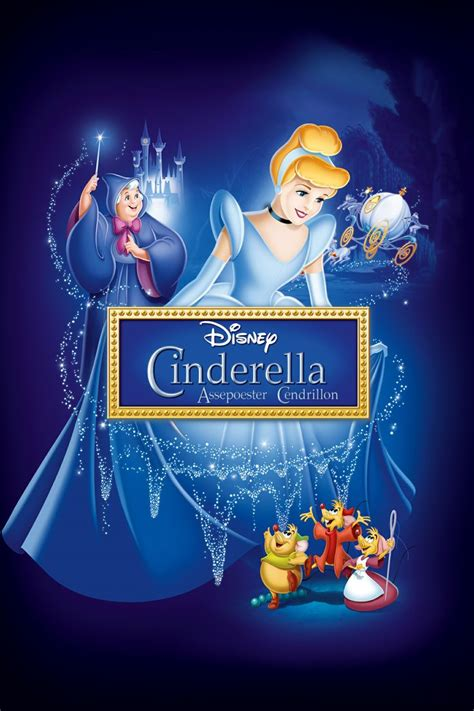 cinderella film history 298 best images about my most fav movie on pinterest