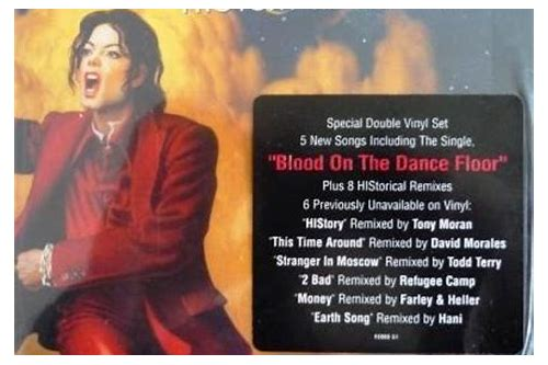 michael jackson history in the mix download