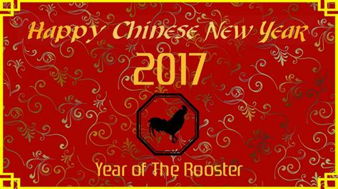 new year dates 2017 new year 2017 wallpaper year of the rooster hd