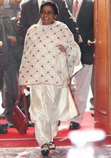 biography mayawati hindi behan mayawati fans club