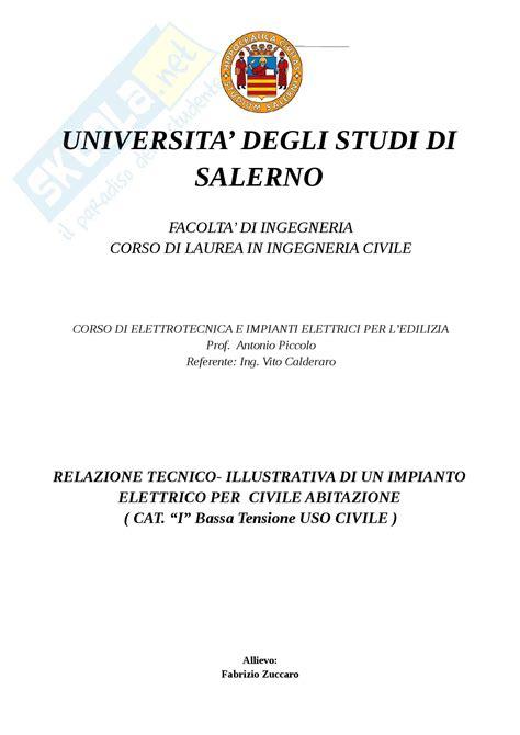 dispensa elettrotecnica relazione tecnica impianti elettrici appunti di