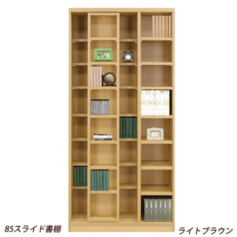 huonest rakuten global market comic 85 slide bookcase