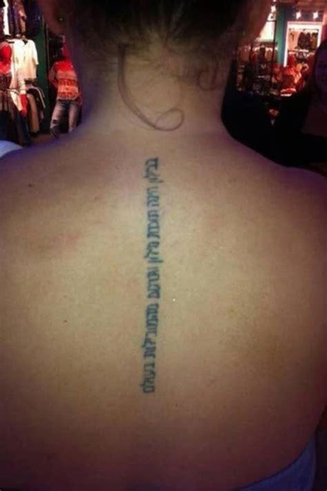 tattoo name translation 12 badly translated tattoos oddee